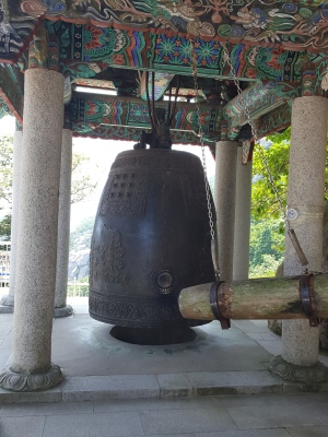 10000 buddhas bell korea